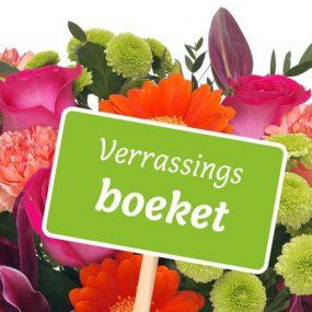 Verrassingsboeket seizoensbloemen gemengd
